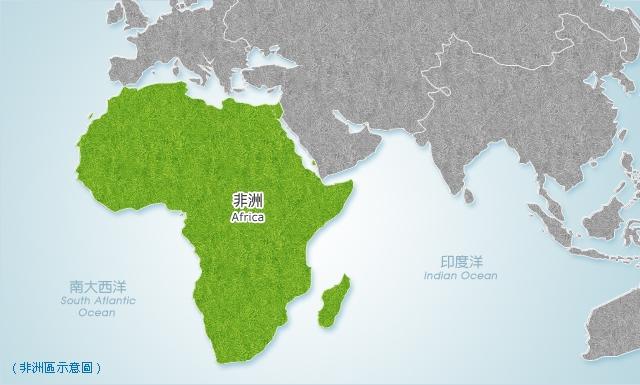 非洲地區地圖