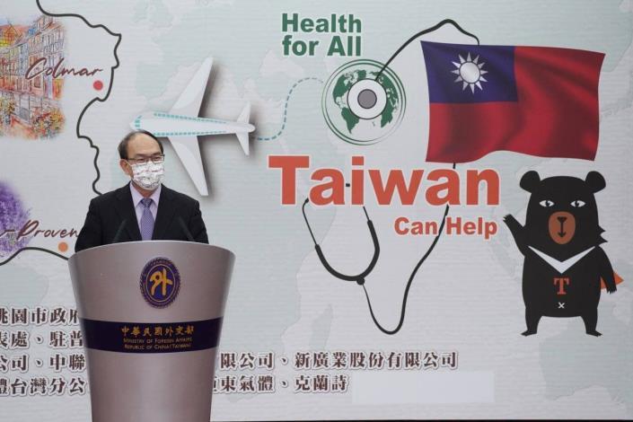 圖說一:外交部由曾政務次長代表主持「台法防疫物資捐贈儀式」。