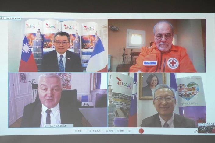 圖說四:法國柯爾瑪市長Eric Straumann、法國南部紅十字會代表Jean-Pierre Esterni、我國駐法代表吳志中及駐普羅旺斯辦事處處長辛繼志等人以視訊方式參與。