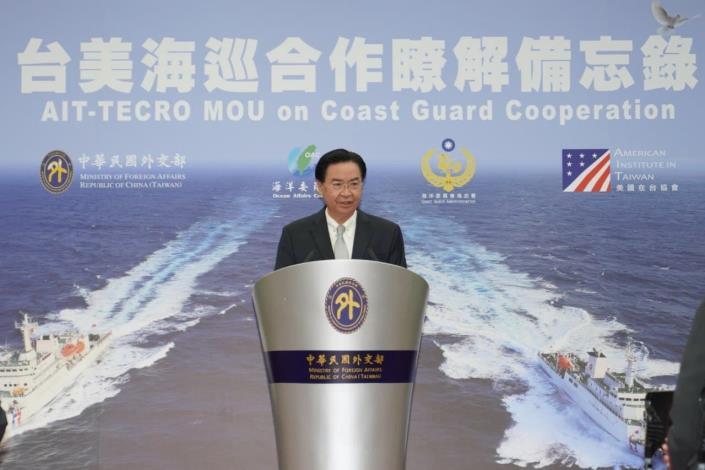 圖說二:外交部長吳釗燮致詞宣布台美簽署「設立海巡工作小組瞭解備忘錄」。