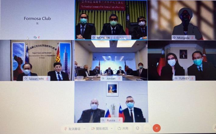 圖說:亞西地區友我國會議員出席線上成立儀式