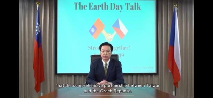 圖說一:外交部吳部長於氣候議題圓桌論壇以預錄影片方式開幕致詞。
