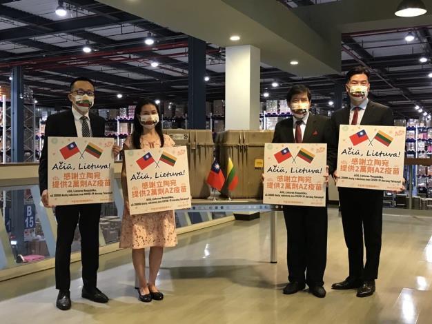 圖說四:衛福部食藥署及外交部代表在桃園機場倉儲點收疫苗。