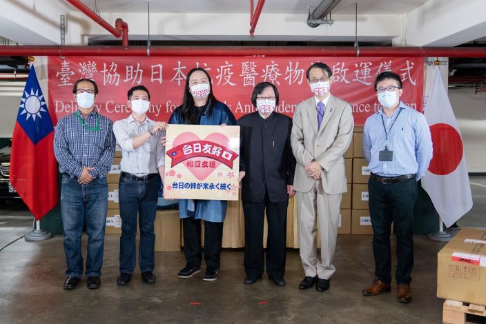 圖說二:「臺灣協助日本抗疫醫療物資啟運儀式」:與醫療設備業者全體合影。.JPG