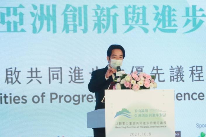 圖說四:賴副總統親臨論壇「亞洲前瞻圓桌對話」致詞。