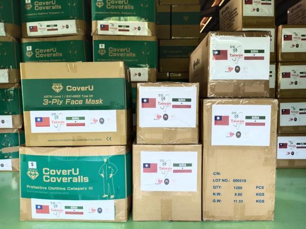 圖說二:外交部協助台積電慈善基金會及美德醫療集團捐贈防疫物資予史瓦帝尼王國、聖露西亞及索馬利蘭共和國。