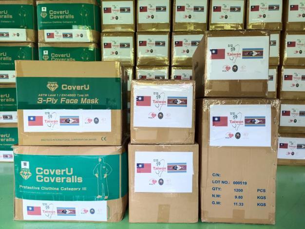圖說一:外交部協助台積電慈善基金會及美德醫療集團捐贈防疫物資予史瓦帝尼王國、聖露西亞及索馬利蘭共和國。