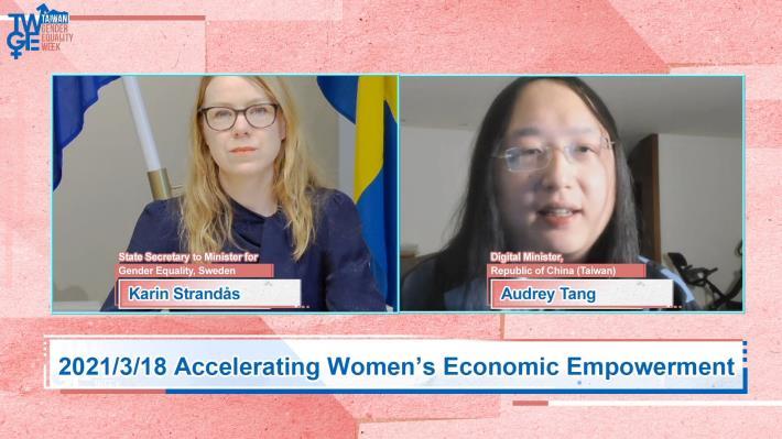 圖說二:唐鳳政委與瑞典性別平等部政務次長Karin Strandås同框對談。