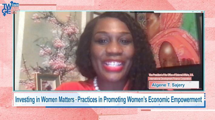 圖說六:美國國際開發金融公司Algene T. Sajery認為投資女性意味對社區、安定和永續經濟發展的投資。