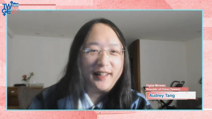 圖說四:唐鳳政委演講分享台灣推動性平成果。