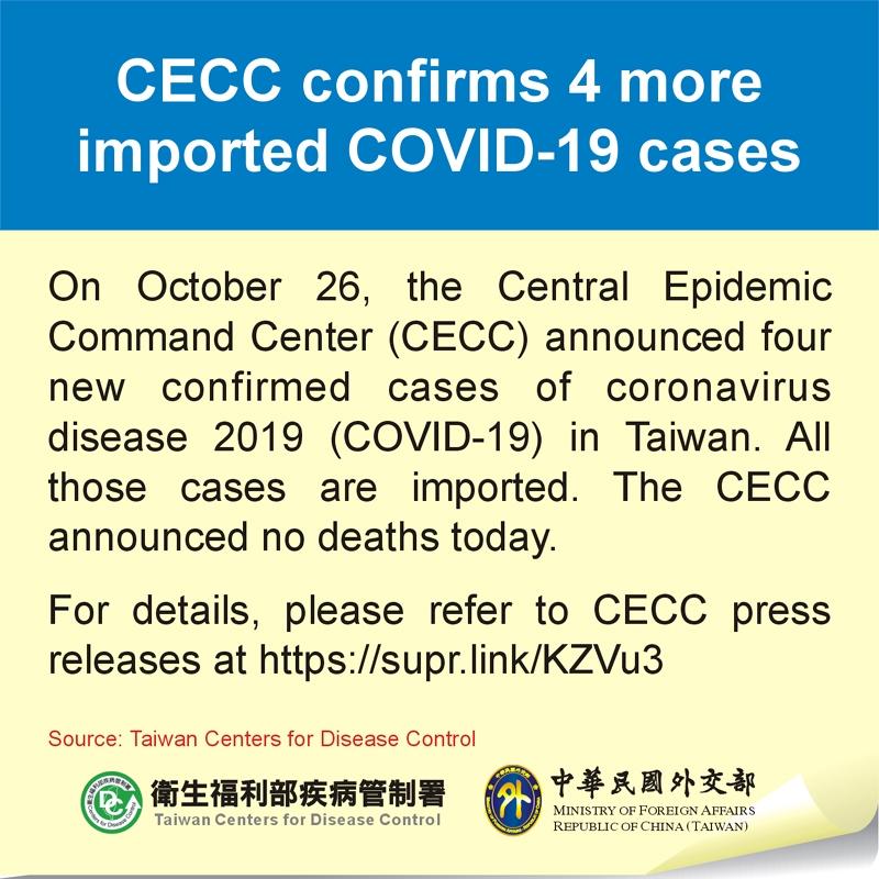 CECC confirms 4 more imported COVID-19 cases