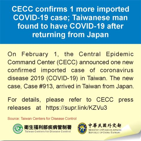 CECC confirms 1 more imported COVID-19 case; Taiwanese man found to have COVID-19 after returning from Japan