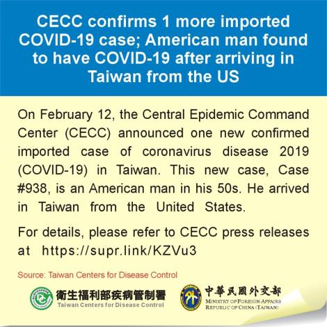 CECC confirms 1 more imported COVID-19 case; American man found to have COVID-19 after arriving in Taiwan from the US
