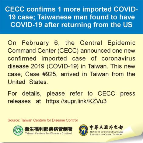CECC confirms 1 more imported COVID-19 case; Taiwanese man found to have COVID-19 after returning from the US