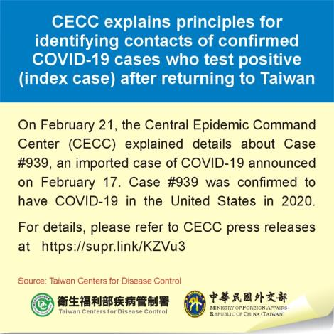 CECC explains principles for identifying contacts of confirmed COVID-19 cases who test positive (index case) after returning to Taiwan
