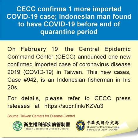 CECC confirms 1 more imported COVID-19 case; Indonesian man found to have COVID-19 before end of quarantine period