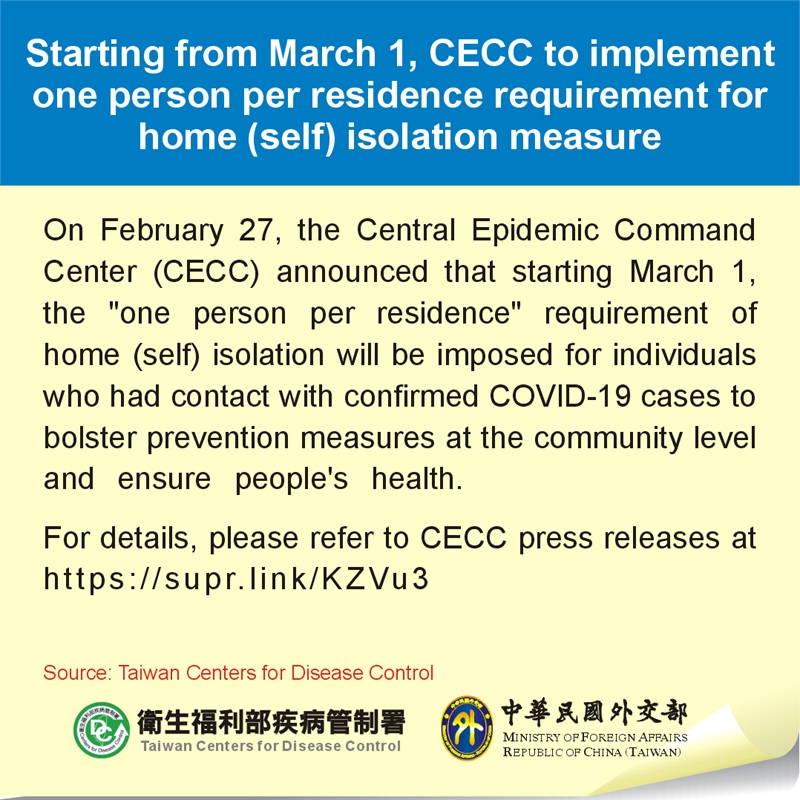 Starting from March 1, CECC to implement one person per residence requirement for home (self) isolation measure