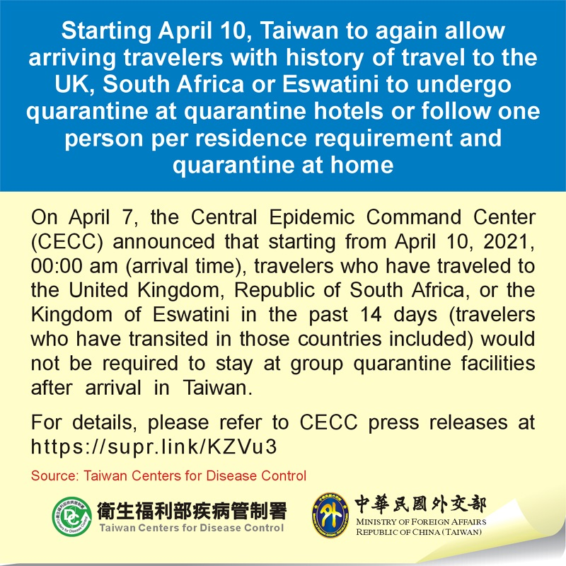 Starting April 10, Taiwan to again allow arriving travelers with history of travel to the UK, South Africa or Eswatini