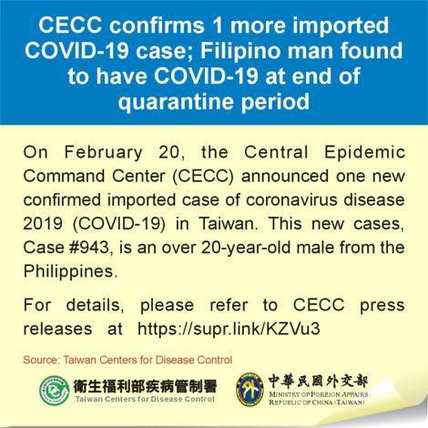 CECC confirms 1 more imported COVID-19 case; Filipino man found to have COVID-19 at end of quarantine period