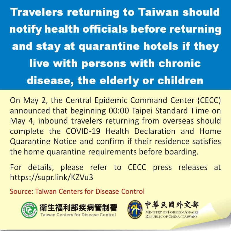 Travelers returning from overseas should notify health officials before returning and stay at quarantine hotels if they live with persons with chronic disease, the elderly or children