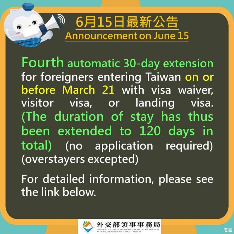 Fourth automatic 30-day extension for foreigners entering Taiwan on or before March 21 with visa waiver, visitor visa, or landing visa (no application required) (overstayers excepted)