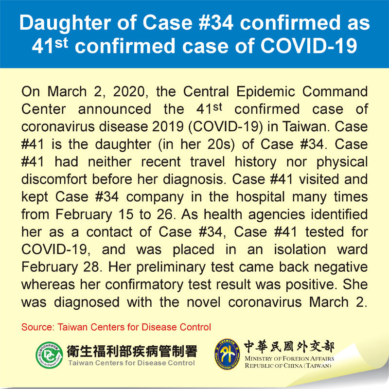 Daughter of Case #34 confirmed as 41st confirmed case of COVID-19