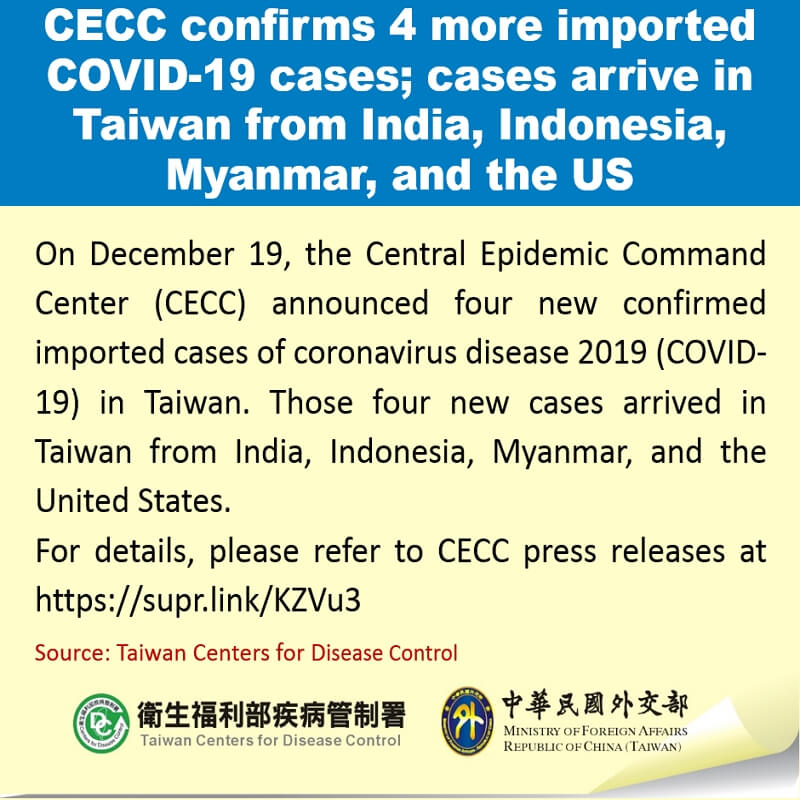 CECC confirms 4 more imported COVID-19 cases; cases arrive in Taiwan from India, Indonesia, Myanmar, and the US