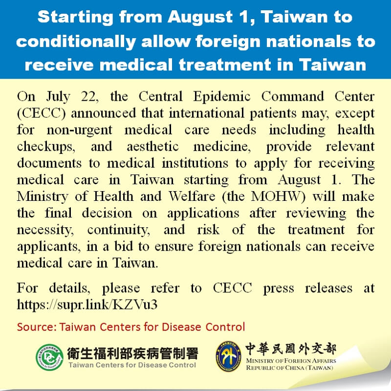 Starting from August 1, Taiwan to conditionally allow foreign nationals to receive medical treatment in Taiwan