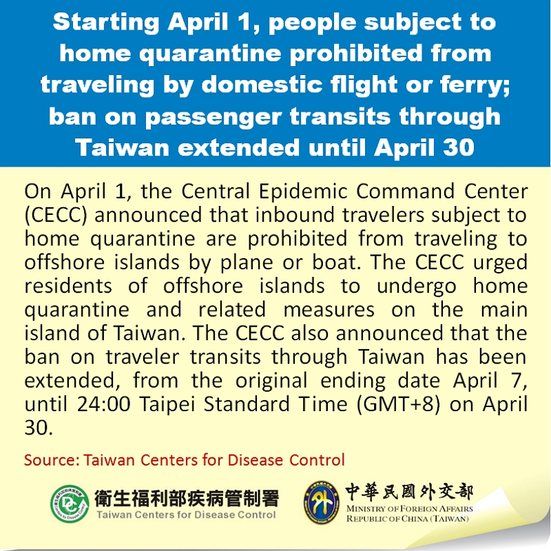 Starting April 1, people subject to home quarantine prohibited from traveling by domestic flight or ferry; ban on passenger transits through Taiwan extended until April 30