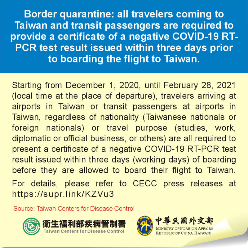 Border quarantine