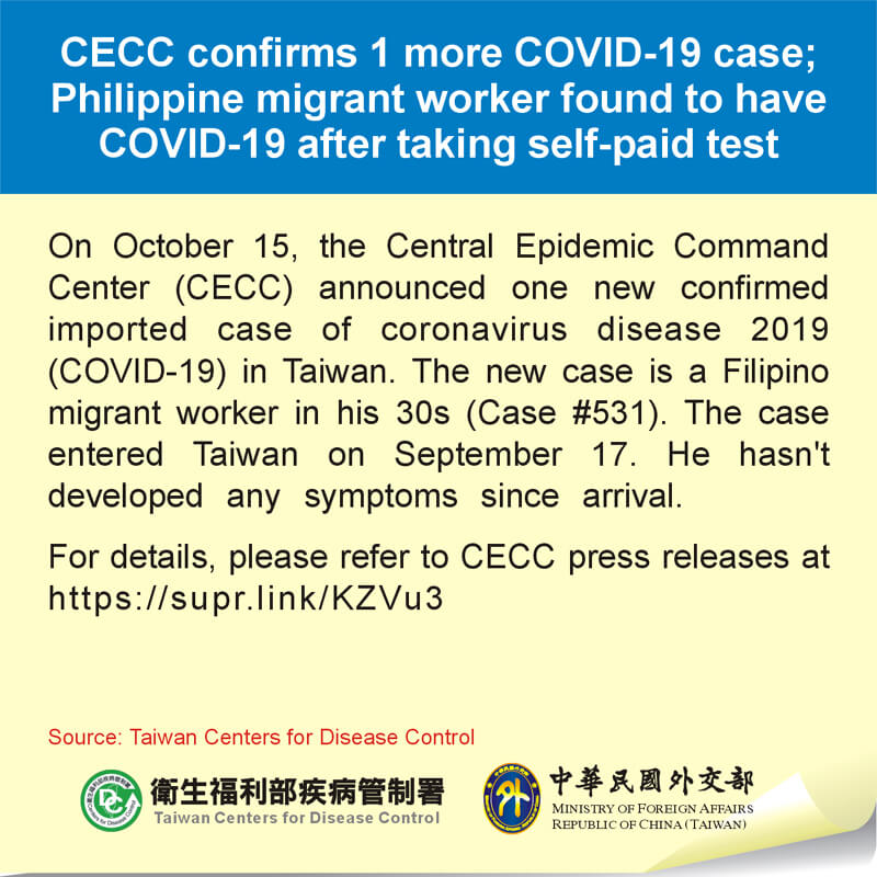 CECC confirms 1 more COVID-19 case; Philippine migrant worker found to have COVID-19 after taking self-paid test