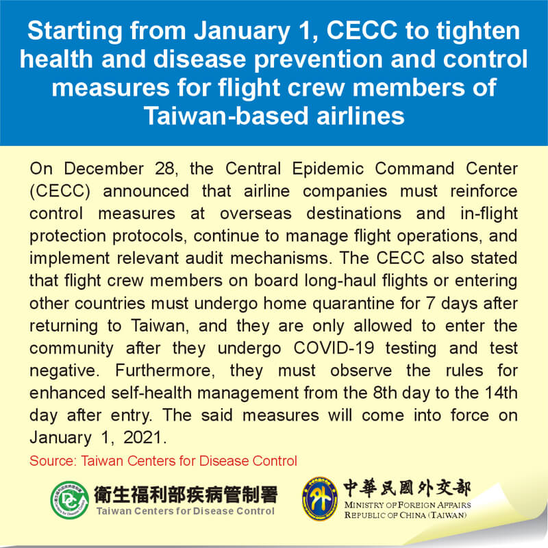 Starting from January 1, CECC to tighten health and disease prevention and control measures for flight crew members of Taiwan-based airlines