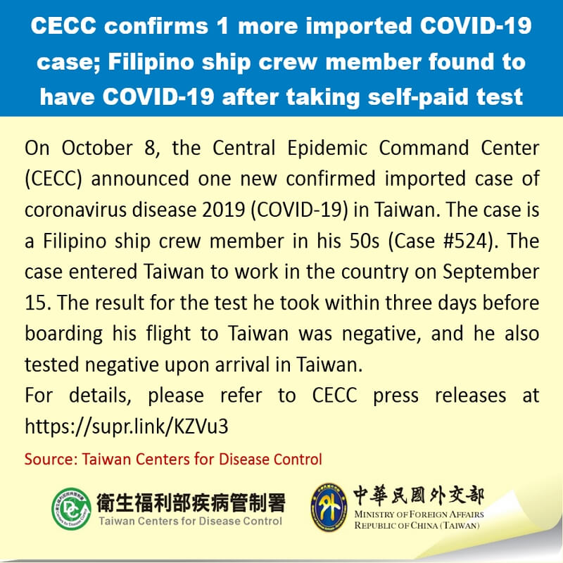 CECC confirms 1 more imported COVID-19 case; Filipino ship crew member found to have COVID-19 after taking self-paid test