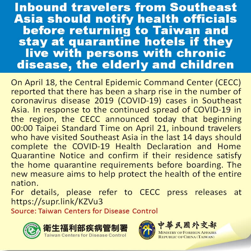 Inbound travelers from Southeast Asia should notify health officials before returning to Taiwan and stay at quarantine hotels if they live with persons with chronic disease, the elderly and children