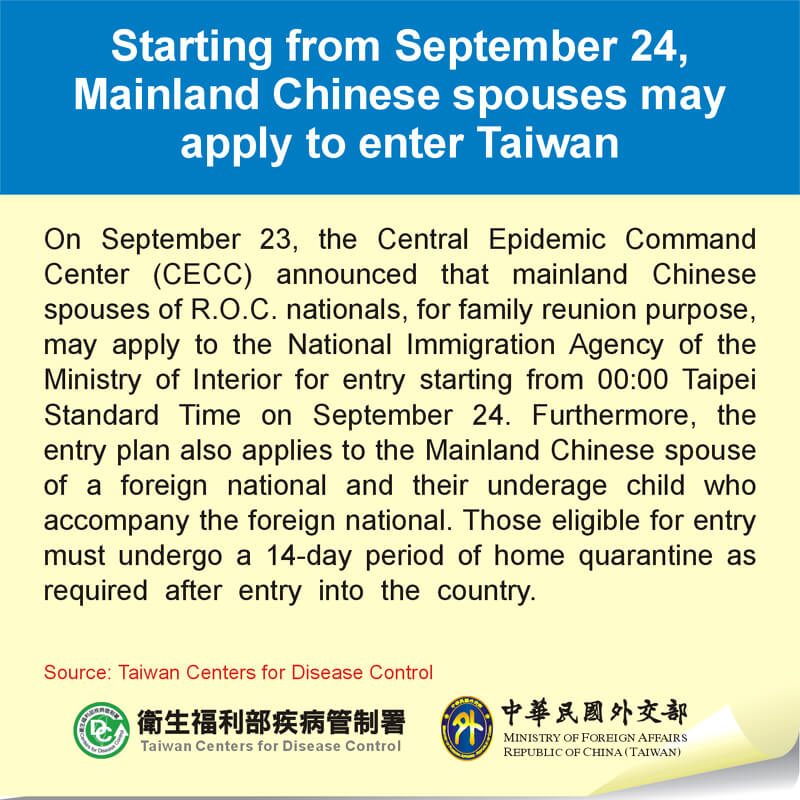 Starting from September 24, Mainland Chinese spouses may apply to enter Taiwan