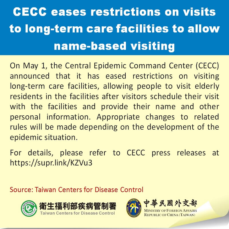 CECC eases restrictions on visits to long-term care facilities to allow name-based visiting