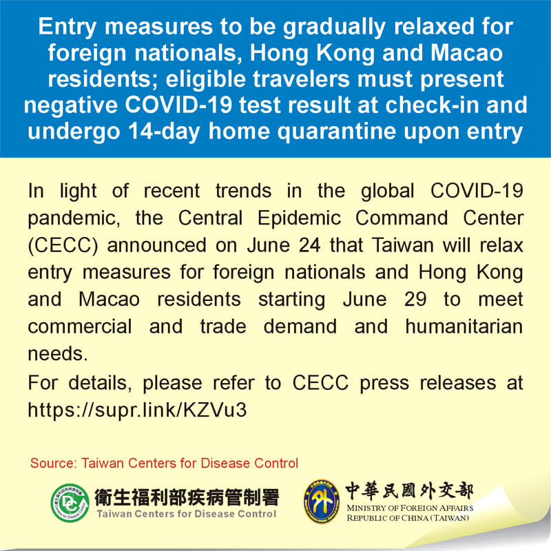 Entry measures to be gradually relaxed for foreign nationals, Hong Kong and Macao residents; eligible travelers must present negative COVID-19 test result at check-in and undergo 14-day home quarantin
