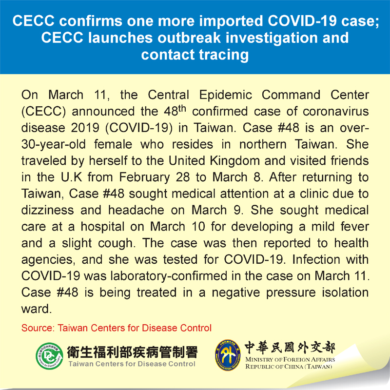 CECC confirms one more imported COVID-19 case; CECC launches outbreak investigation and contact tracing