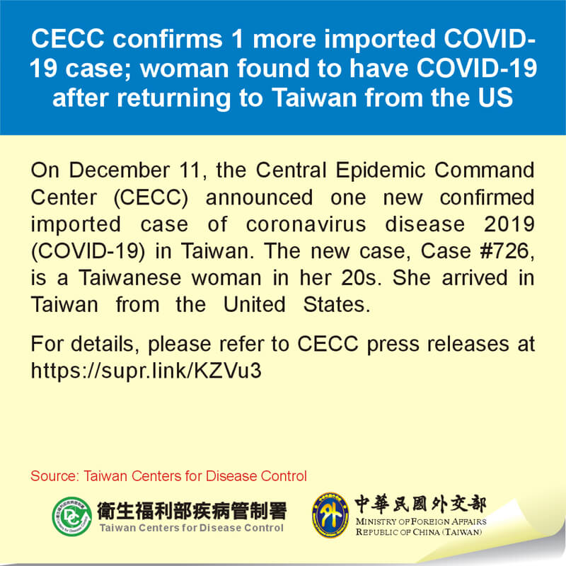 CECC confirms 1 more imported COVID-19 case; woman found to have COVID-19 after returning to Taiwan from the US