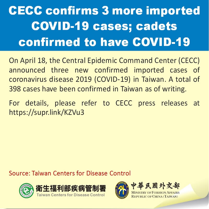 CECC confirms 3 more imported COVID-19 cases; cadets confirmed to have COVID-19