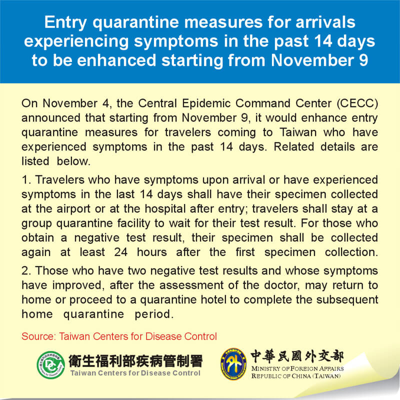 Entry quarantine measures for arrivals experiencing symptoms in the past 14 days to be enhanced starting from November 9