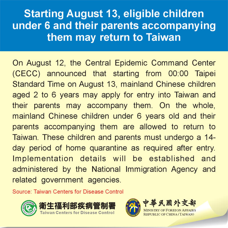 Starting August 13, eligible children under 6 and their parents accompanying them may return to Taiwan