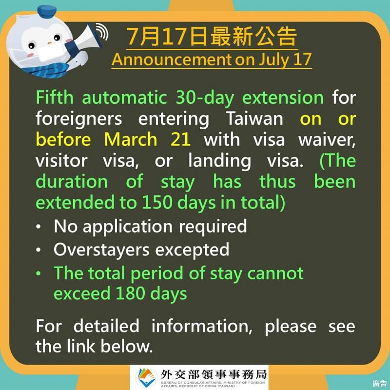 Fifth automatic 30-day extension for foreigners entering Taiwan on or before March 21 with visa waiver, visitor visa, or landing visa (no application required) (overstayers excepted)