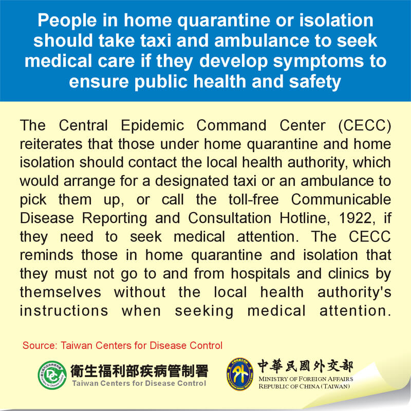 People in home quarantine or isolation should take taxi and ambulance to seek medical care if they develop symptoms to ensure public health and safety