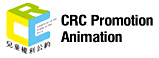 CRC Promotion Animation