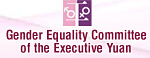 Gender Equality Committee of the Executive Yuan