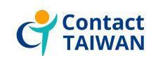 經濟部全球競才方案--Contact TAIWAN 讓人才走進來