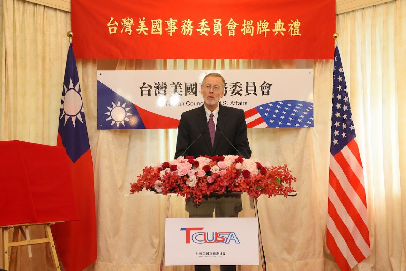 美國在台協會處長酈英傑於台灣美國事務委員會揭牌典禮致詞