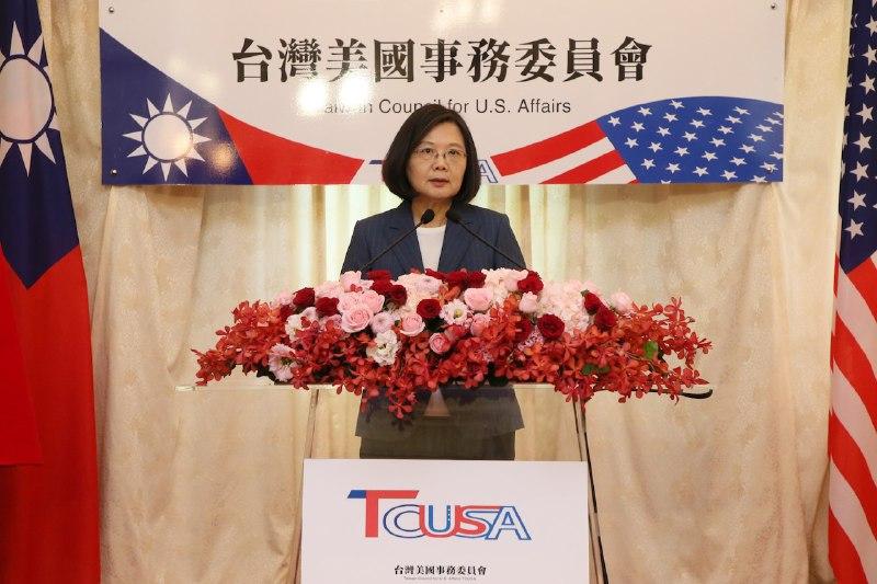 蔡總統於台灣美國事務委員會揭牌典禮致詞