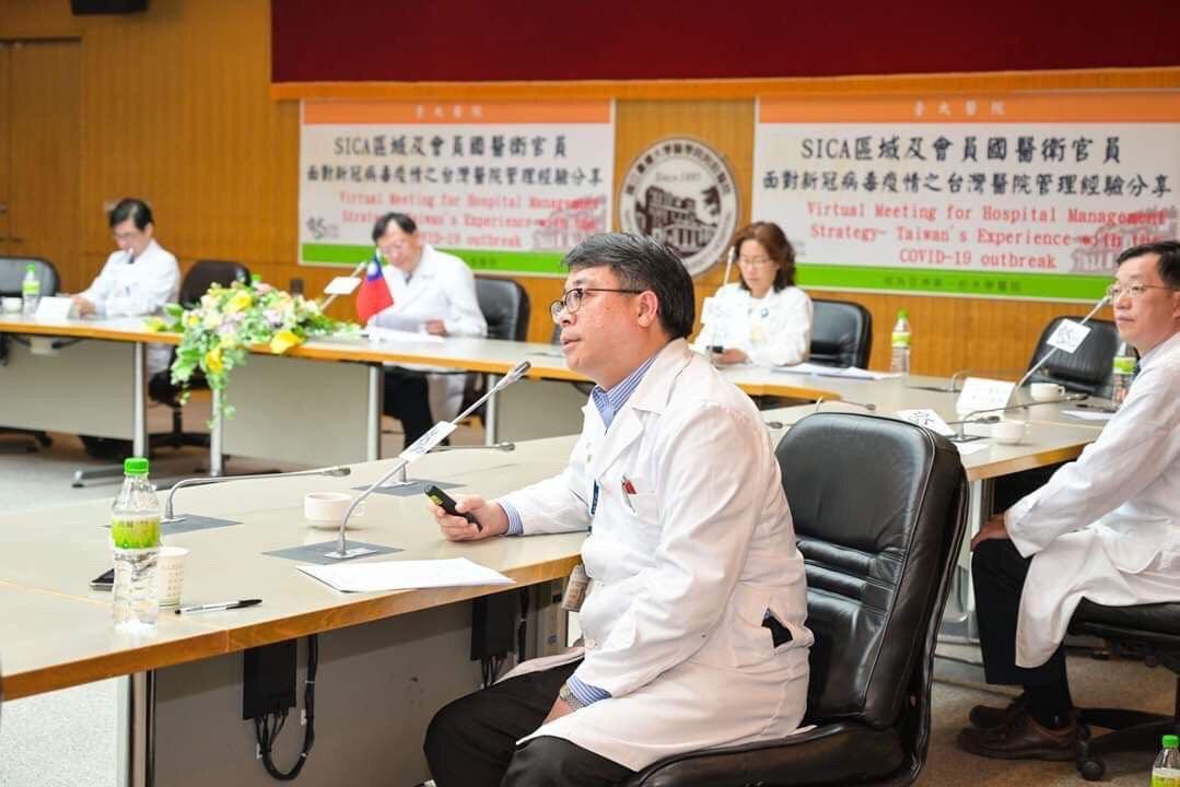 圖說二:臺大醫院副院長余忠仁率領專業醫療團隊與中美洲8國分享我國對抗武漢肺炎經驗。